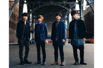ヒゲダン、10月に新作リリース&ホールツアー突入。新潟には年明けにやってくる!