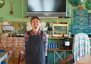 粟島初のカフェでみんなを笑顔に! ―小さな島でゆっくり絆をつなぐ暮らし― カフェ そそど店主 世良健一さん