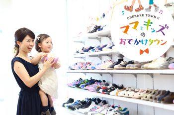 【ママとキッズのおでかけタウン】mimi~ベーカリー&カフェBAKE UP