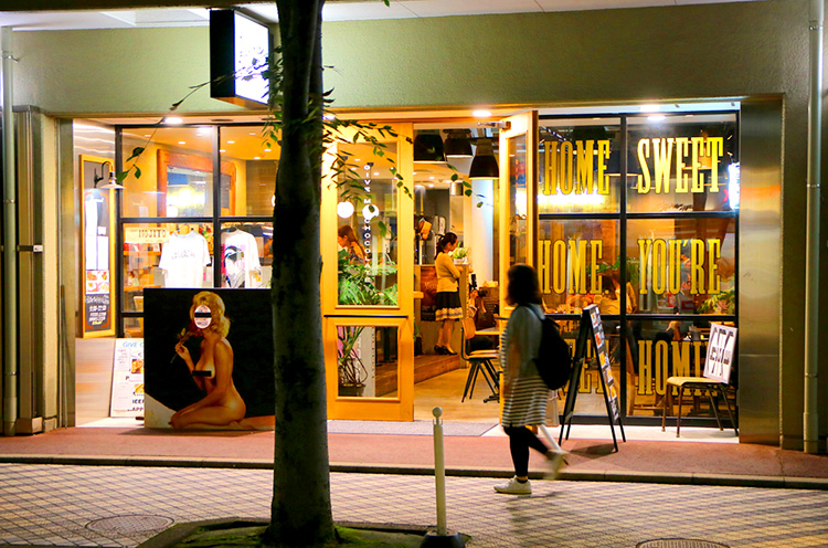 この座談会は2019年7月4日・新潟市のGive Me Chocolateにて開催。