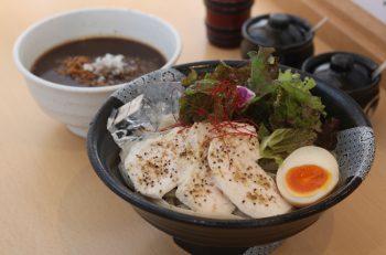 暑い夏にピッタリ!『冷し黒カレーつけ麺』|村上市