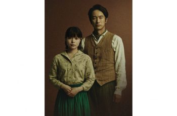 眞島秀和、岸井ゆきの出演、栗山民也演出の重厚な舞台をクリスマスに
