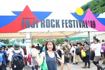 FUJI ROCKFESTIVAL'19 行ってきました!