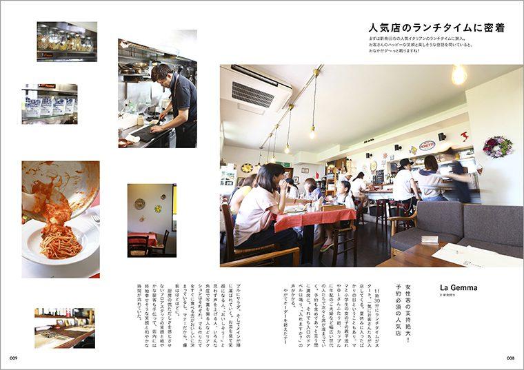 「人気店のランチタイムに密着」。新発田市のイタリア料理店、La Gemmaさんのランチタイムにお邪魔しました