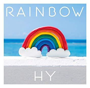 HY 最新オリジナルアルバム『RAINBOW』。全13曲入りで、 2019年6月12日にリリース