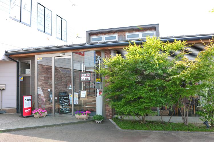 ビストロ&cafe 六朝館外観