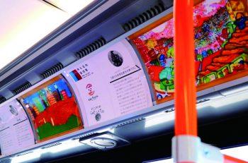 新潟市内のあちこちに障がい者アートが展示されてます!