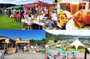 ワイルドバーガーは必食! アメリカの祭りを長岡市栃尾で再現