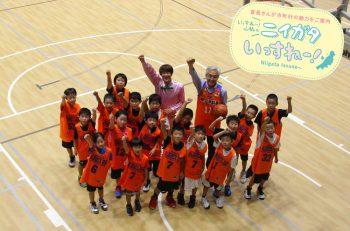 新潟アルビレックスBBを長岡全体で全力応援! いっすねー!