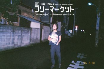 美術家・飯塚純のアートワークを存分に楽しめる2日間! 沼垂BOOKS f3で開催