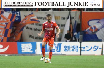 FOOTBALL JUNKIE【これがJ2か】