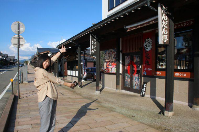 お店は塩沢地区の観光名所「牧之通り」沿いにあります!