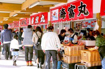 【糸魚川市】周遊観光バス「ぐるカニ号」で、糸魚川名所を巡る秋の一日を過ごそう