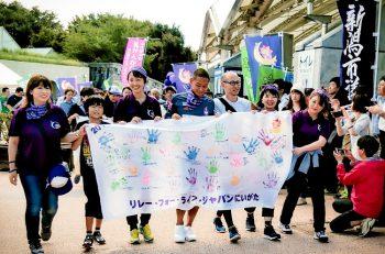 がん患者や家族らを支援するチャリティー活動。夜通し歩くリレーイベント。当日参加もOK!