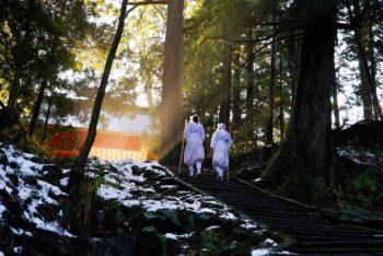 出羽三山を巡ろう「詣でる、つかる、いただきます」