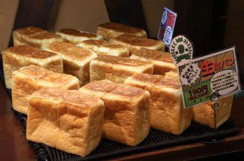 『生食パン』を小さくしたのは、毎日食べ切ってほしいから|新潟市西区