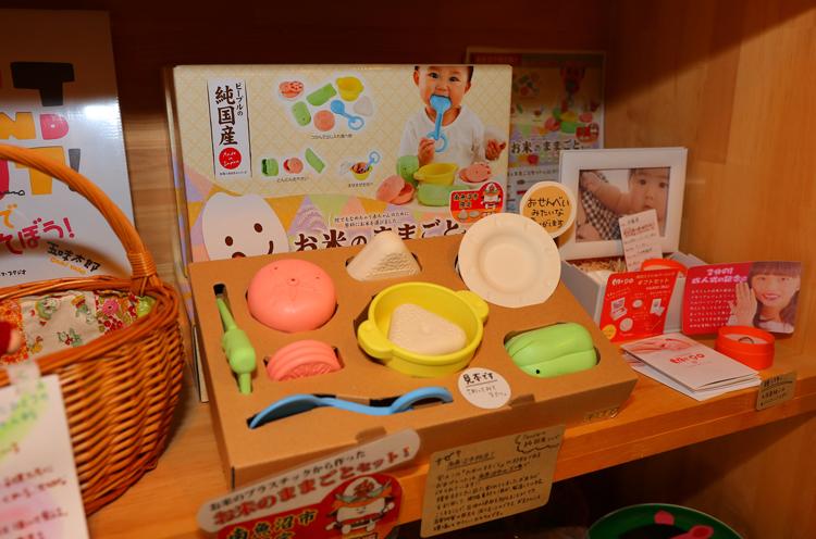 お米からできたプラスチックを使った子ども用のおもちゃ。ふわりとおせんべいのよう香りがするんです! こちらは南魚沼市のお店限定の商品