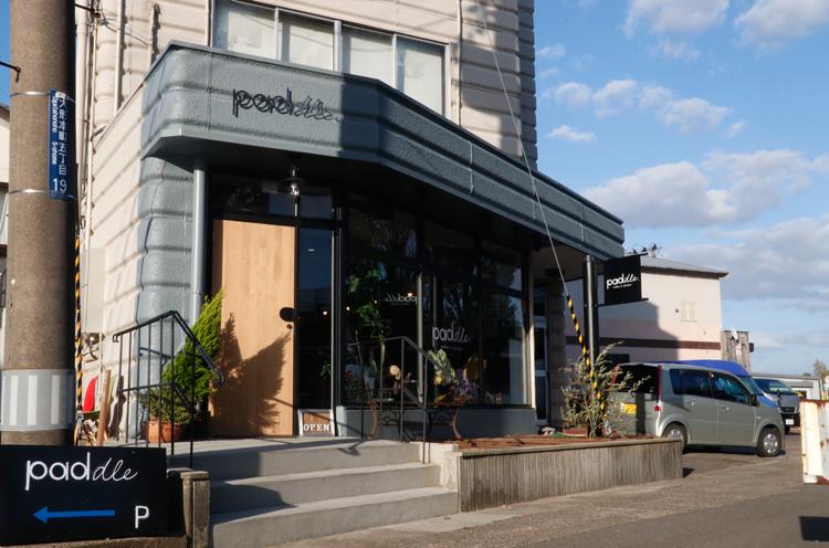 paddle. coffee&kitchen外観