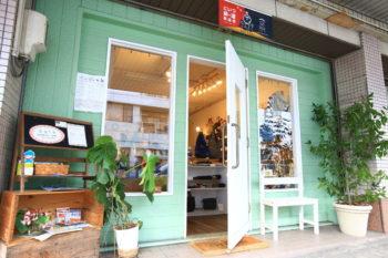 コンセプトは「身近な贈り物」。新津の小さな雑貨屋さん