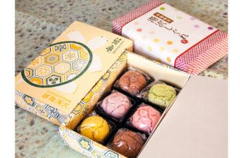湯沢の和菓子屋「萬亀」が人気和菓子のパッケージをリニューアル。創業祭も開催!
