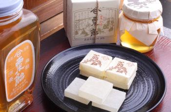 北国街道・加賀街道。旧街道で生まれた食文化探訪