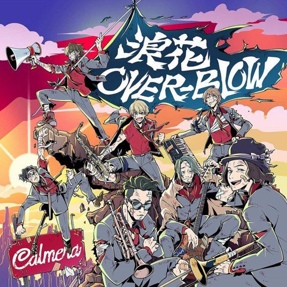 Calmeraにとって通算11枚目のフルアルバム『浪花OVER-BLOW』/B.T.C.Records・2,750円