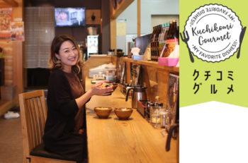FM-NIIGATA 77.5本間紗理奈さんのおすすめは麺家 味勲拉の『誠らーめん』