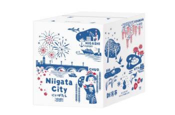 新潟に帰りたくなるゆうパック箱!新潟市ご当地限定デザインが登場