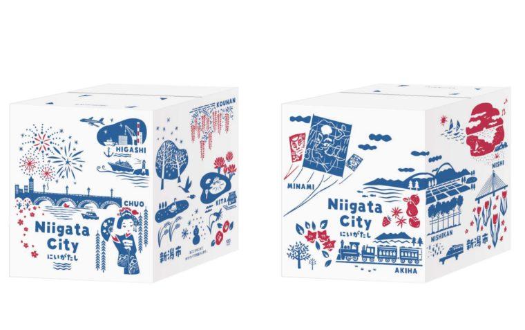 新潟市版 ご当地限定デザインゆうパック箱