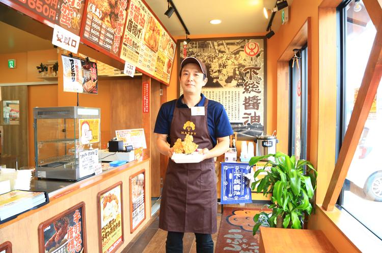 「ボリュームに驚く方も多いです」と斉藤店長