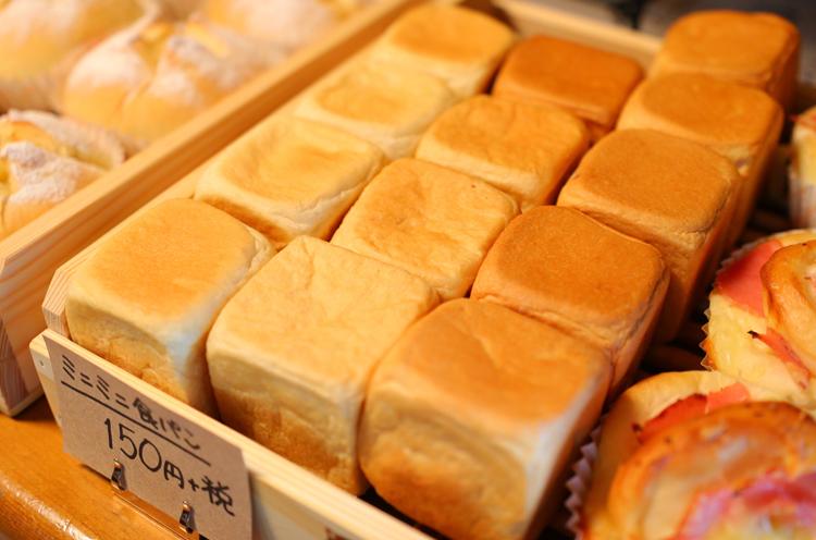 『ミニミニ食パン』。手のひらサイズで可愛らしい!
