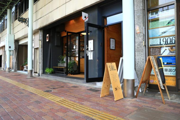 同じビルの1階には、カフェ「GOOD LUCK COFFEE」
