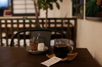 和食に合うコーヒー、燕市にありました