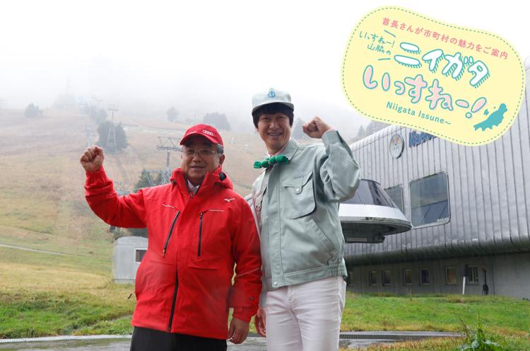 苗場スキー場!後ろのゲレンデを世界のトップスキーヤーが滑り降りるのです!
