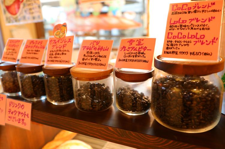 豆は6種類用意。販売もしています