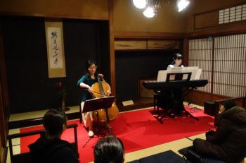 旧小澤家住宅 非公開部分を特別公開!! 秋のカクテルや音楽ライブも