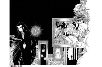 101巻に到達した『パタリロ!』の生みの親・魔夜峰央の原画展