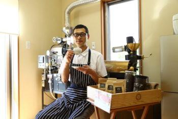 パン屋さんの自家焙煎コーヒー