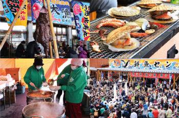 旬を迎えた糸魚川のアンコウを食べずに冬は越せません!