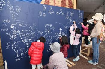 空き地や空き家を利活用したイベント。冬の燕市吉田を楽しもう!