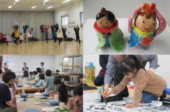 こども創作活動館で子ども向けのさまざまな体験イベントを開催