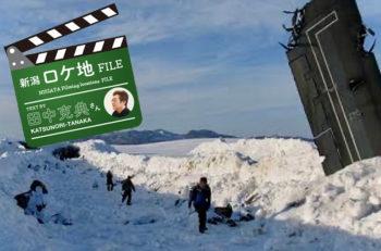 【新潟ロケ地FILE Vol.21】大沢たかお主演。銃撃シーンは津南町にあるスキー場のゲレンデを貸し切って撮影されました