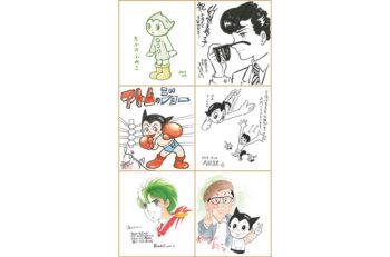 90名の漫画家が描く手塚治虫キャラクターの色紙絵展示
