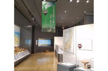 東北や阿賀北で作られたと考えられる「天王山式土器」を展示
