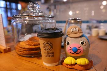 「ウェルモ」が店長のコーヒースタンド|上越市