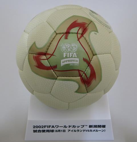 FIFAワールドカップ2002年試合球