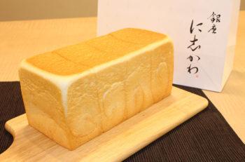 連日行列!ゴージャス食パンの店が長岡上陸!
