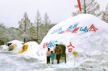 【関川村】親子におすすめ! 関川村の冬を楽しめるイベント