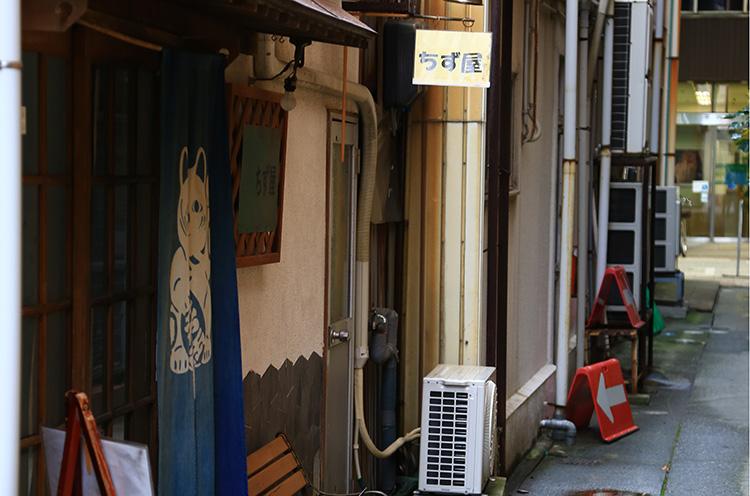 古町モール5から細い路地を覗くと見える、小さな木の看板が目印