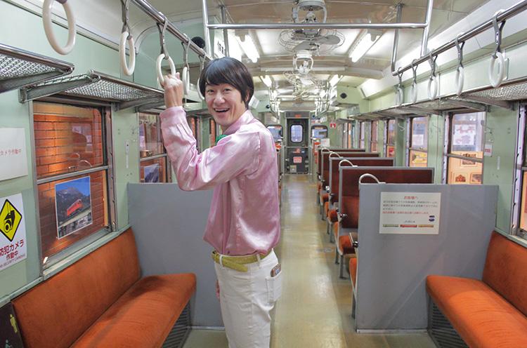 電車の中に入れるよ